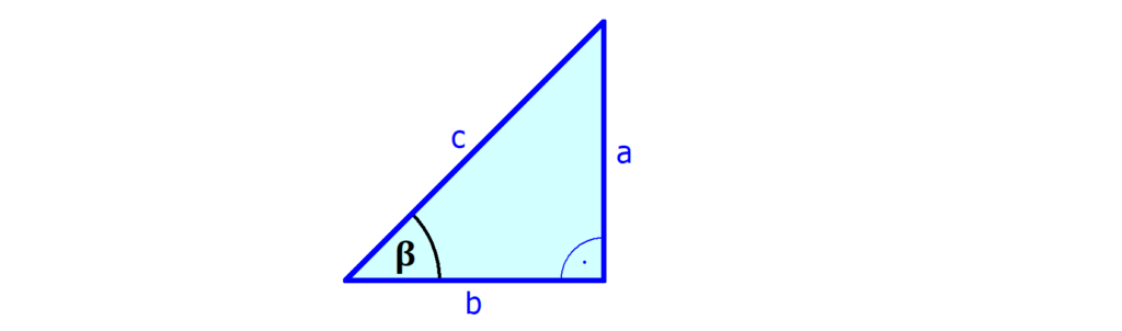 Dreieck, Kathete, Hypotenuse