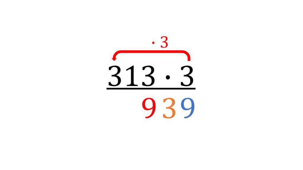 Schriftlich multiplizieren, schriftliche Multiplikation, erste Ziffer, mal rechnen, Schriftlich mal rechnen